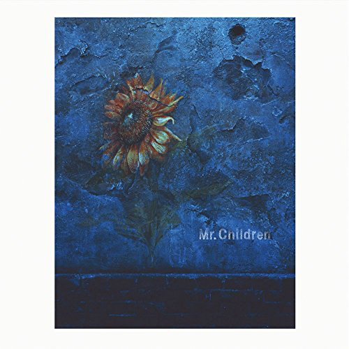 Mr.Children「himawari」